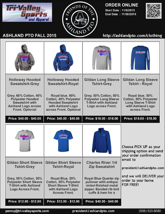 Clockers Gear for the Holidays!